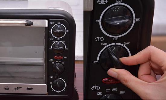 Điều chỉnh nhiệt độ lò nướng